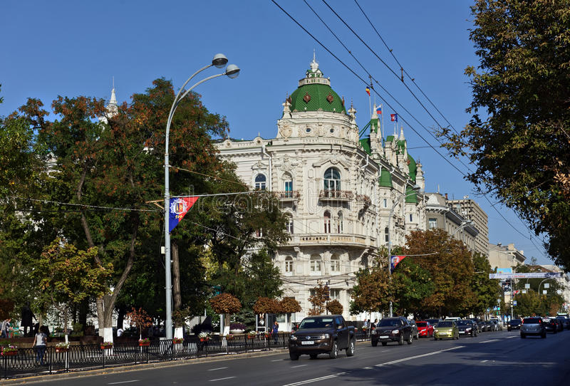 Building of Rostov-on-Don administration stock photos