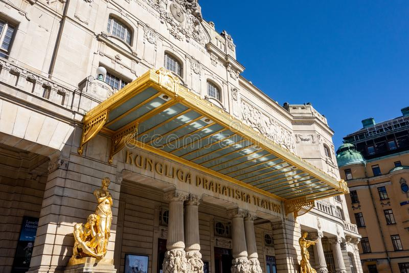 The building of The royal dramatic theatre Kungliga Dramatiska Teatern in Swedish Stockholm stock image