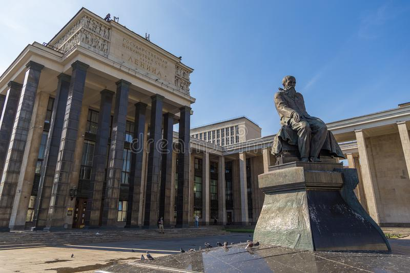 Building of the Russian State Library, Moscow, Russia. Moscow, Russia- 20 September 2014: Building of the Russian State Library former Lenin`s Library, the metro royalty free stock photos