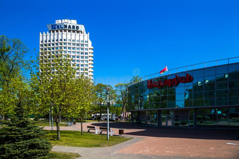 Belarus, architecture. The buildings of the cinema `Belarus` on Yubileynaya Square, Belarus Minsk, 04-30-2019; editorial royalty free stock photo