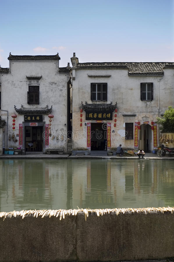 Buildings at crescent pond. Some of the houses at crescent pond, Hongcun, China stock photo