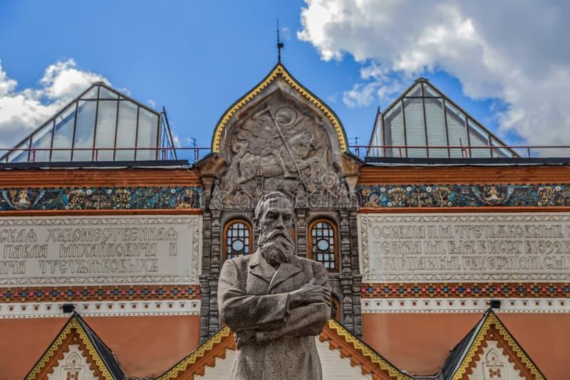 Buitenkant van de Galerij van Tretyakov van de Staat in Moskou royalty-vrije stock fotografie