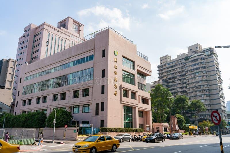 Buitenmening van Douaneadministratie, Ministerie van Financiën op Dihua-het gebied van Straatdadaocheng royalty-vrije stock afbeeldingen
