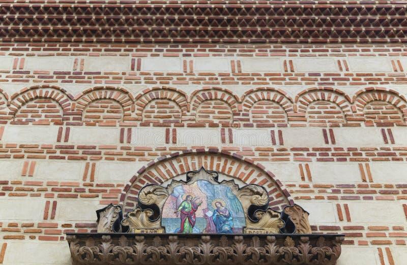 BUKAREST, RUMÄNIEN - 20. März: Architekturdetail von St. Anton Church stockbild