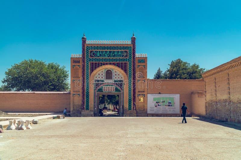 Bukhara emira lata rezydentura zdjęcia stock