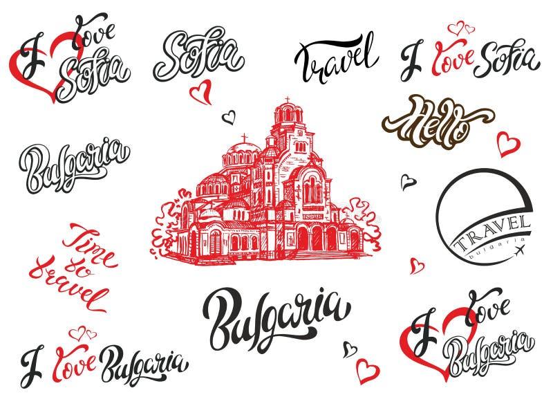bulbed sofia комплект мамы рамок элементов конструкции собрания литерность Эскиз собора Александра Nevsky Путешествия вектор иллюстрация вектора
