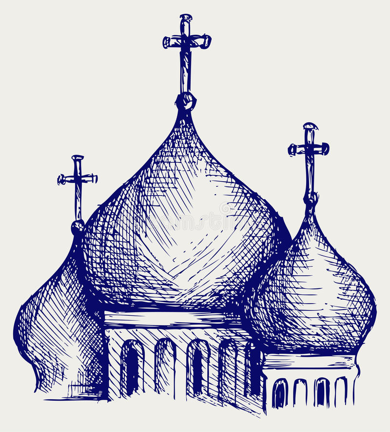 Download The Bulbous Domes Of Orthodox Cathedral Temple Stock Vector - Image: 28400956