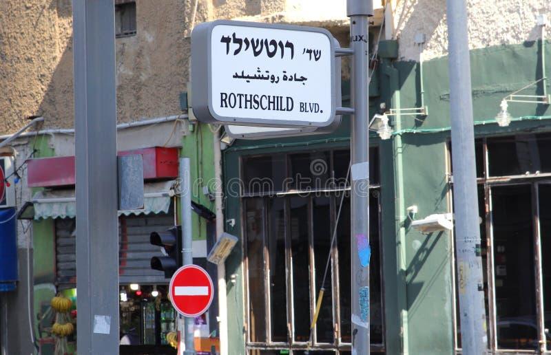Bulevar de Rothschild do sinal de rua, Tel Aviv foto de stock royalty free