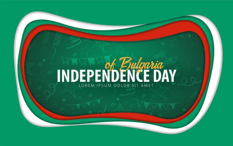 bulgária Cartão do Dia da Independência estilo do corte do papel ilustração do vetor