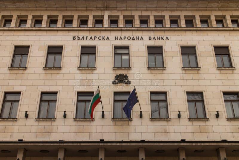 Bulgaars National Bank stock afbeelding