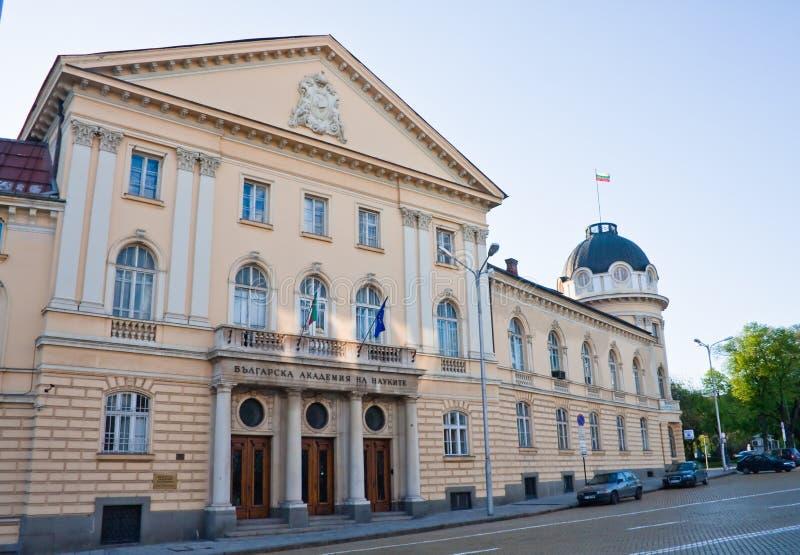 Bulgaarse Academie van Wetenschappen. Sofia stock foto's
