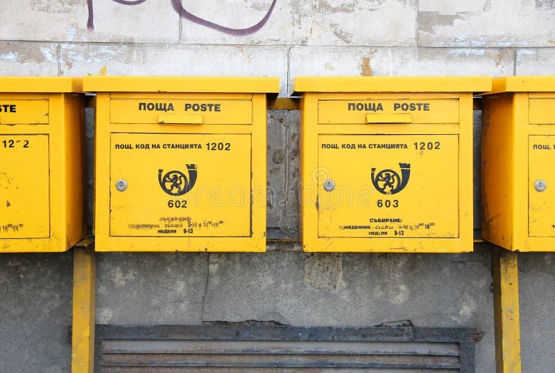Bulgaarse Posten royalty-vrije stock afbeeldingen