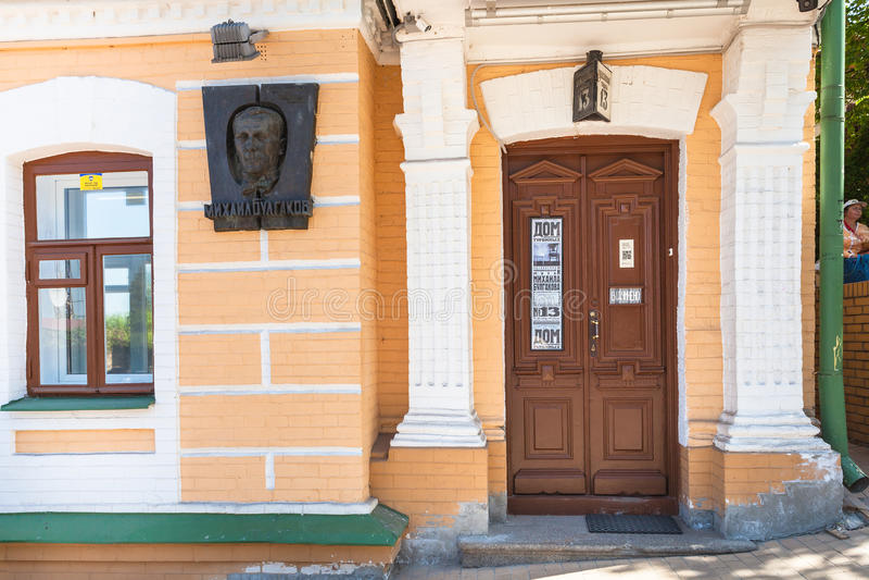 Bulgakov hus på den Andriyivskyy nedstigningen i Kiev royaltyfria foton
