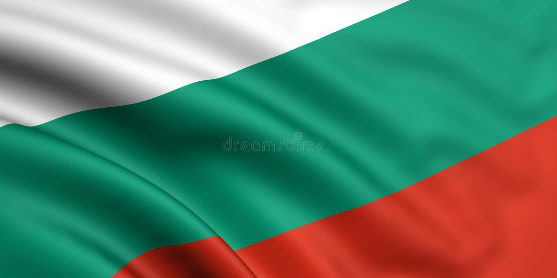 bulgari flagę ilustracji