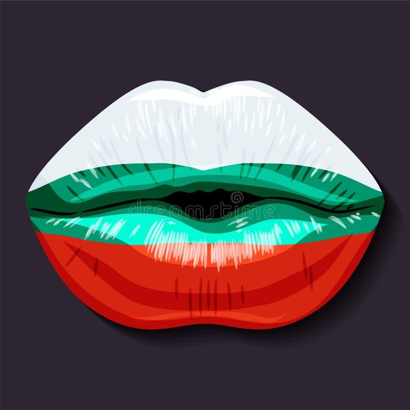 bulgari flagę royalty ilustracja