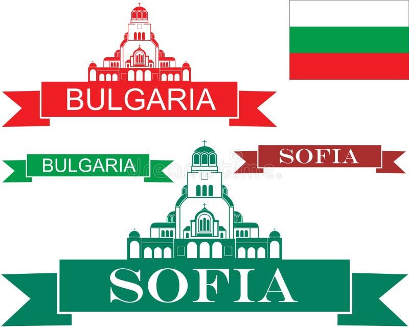 bulgaria stock de ilustración