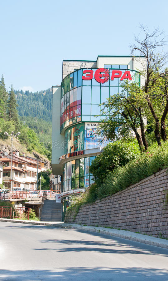Bulgaria. The architecture of the town of Smolyan in the Rhodope Mountains stock photography