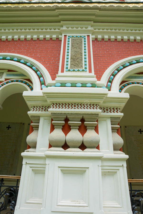 Bulgaria. Elements of Russian architecture on Shipka royalty free stock image