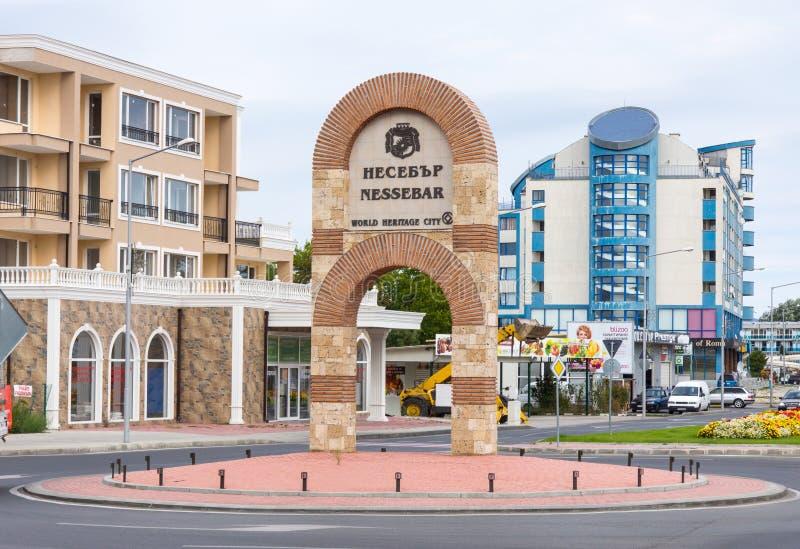 Bulgaria: The entrance to Nessebar royalty free stock photo