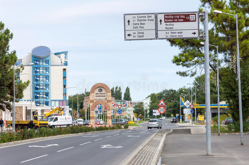 Bulgaria: The entrance to the Nessebar stock photography