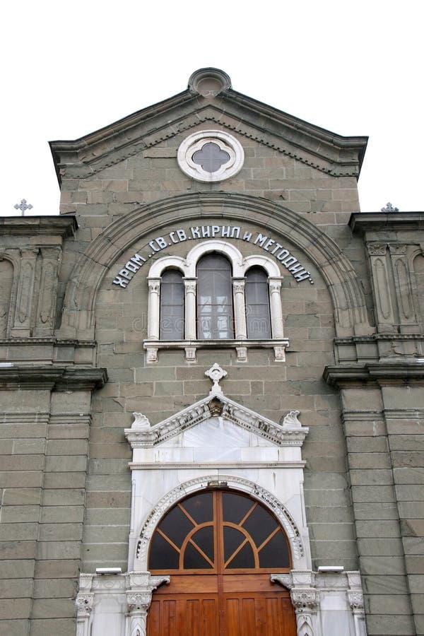 bulgaria kyrklig cyril mefodi royaltyfri bild