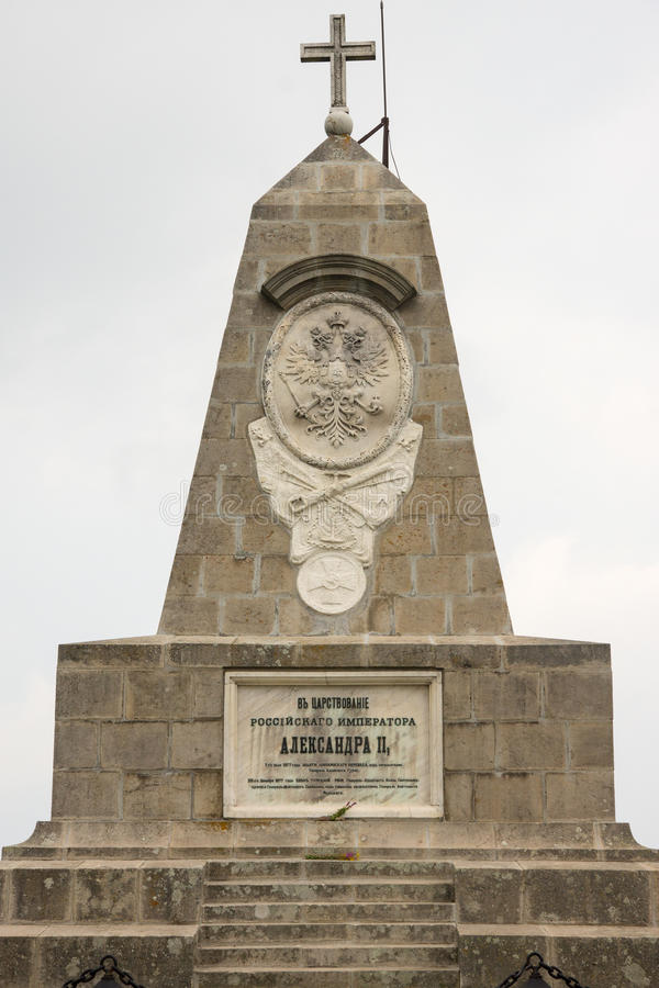 Bulgaria. Monument to Russian generals Shipka royalty free stock image