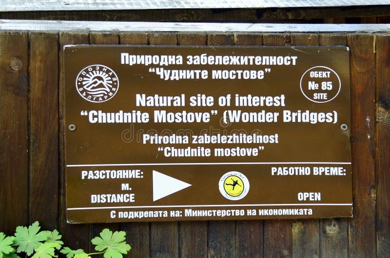 Bulgaria, natural bridges. Chepelare, Bulgaria - September 24, 2016: board for natural arches named wonder bridges in Rhodope mountains royalty free stock image