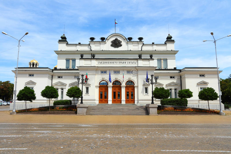Bulgaria parliament. Sofia, Bulgaria - seat of the unicameral Bulgarian Parliament (National Assembly of Bulgaria). Example of Neo-Renaissance architecture style stock photos