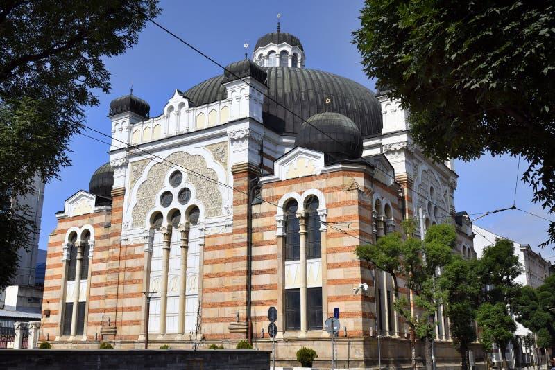 Bulgaria, Sofia, Synagogue royalty free stock photo