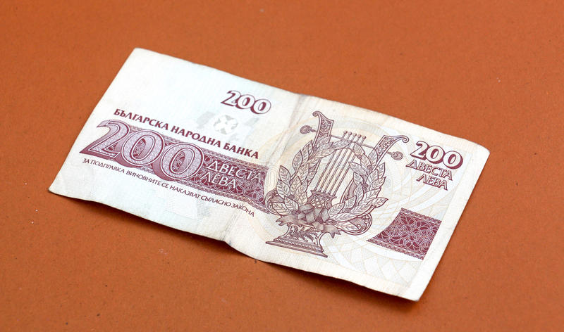 Bulgarian money close up. Shallow dof. Picture of a Bulgarian money close up. Shallow dof stock image