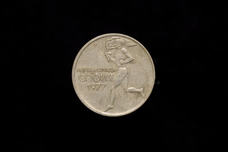 Old Bulgarian 50 stotinki coin from 1977, obverse. Bulgarian 1977 Summer Universiade in Sofia 50 stotinki commemorative issue coin, obverse showing male athlete royalty free stock image