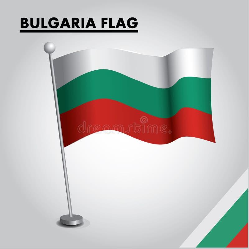 BULGARIENflagganationsflagga av BULGARIEN på en pol royaltyfri illustrationer