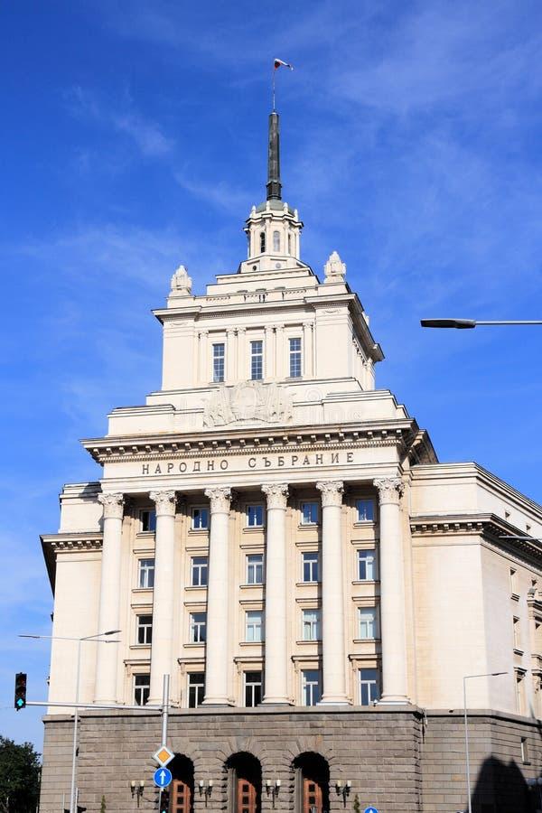 Bulgarije - Nationale assemblee royalty-vrije stock afbeeldingen