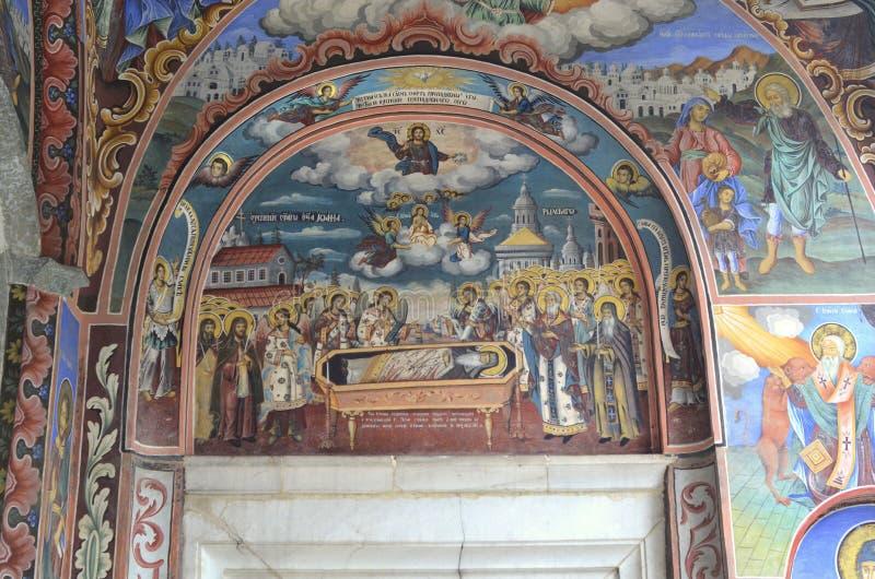 Bulgarije, Rila-Klooster royalty-vrije stock afbeelding