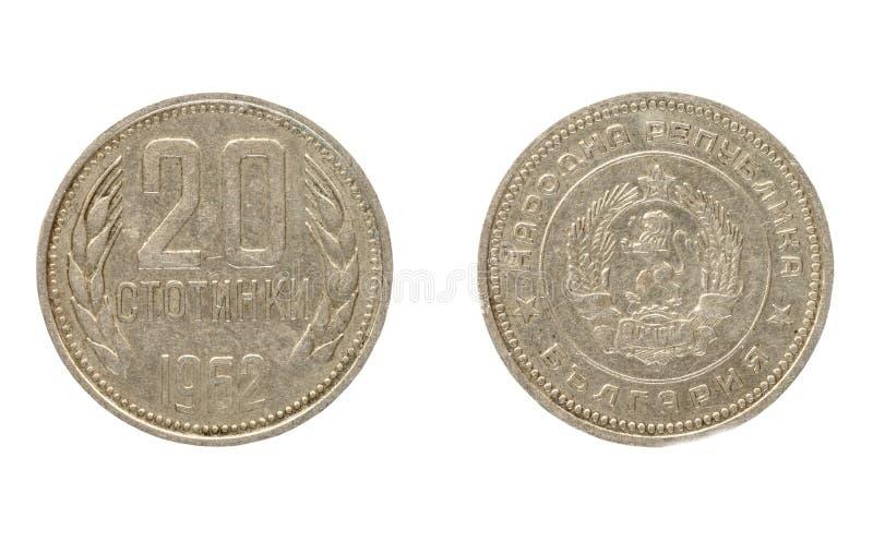 Bulgarische Münze, der Nennwert von stotinki 20 lizenzfreie stockbilder