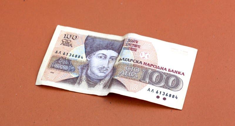 Bulgarischer Geldabschluß oben Flacher DOF lizenzfreie stockfotos