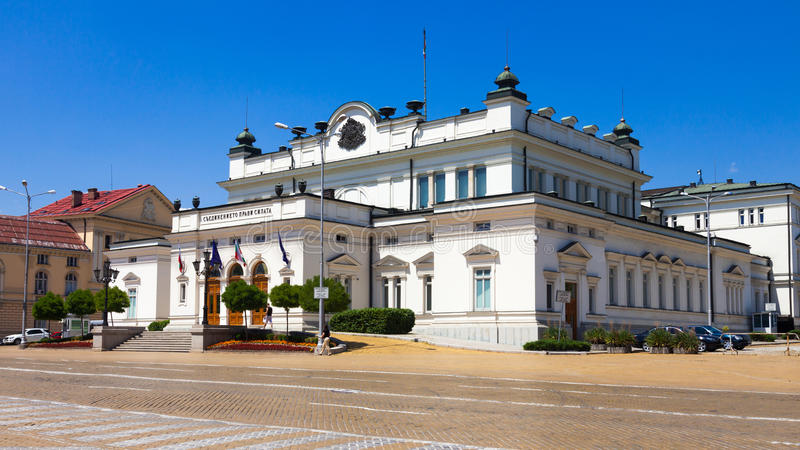 Bulgarisches Parlament stockfotografie