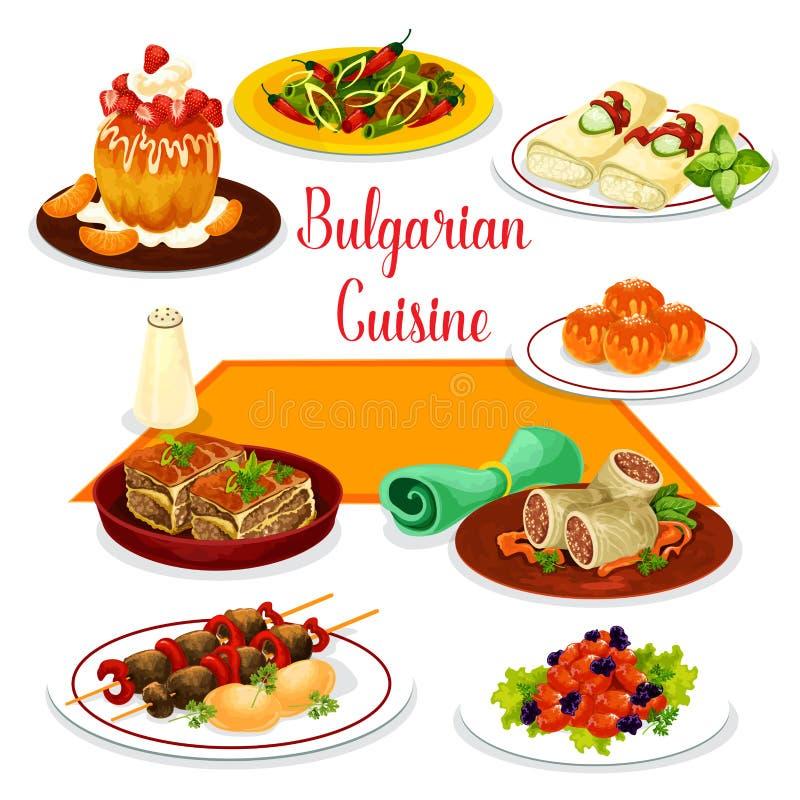 Bulgarisk kokkonstsymbol av lunch med efterrätten stock illustrationer