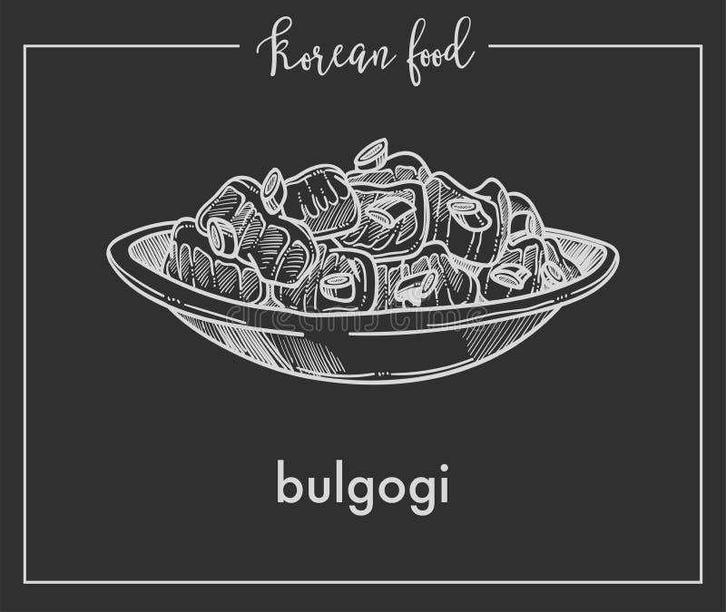 Bulgogi delicioso na bacia do alimento coreano tradicional ilustração do vetor