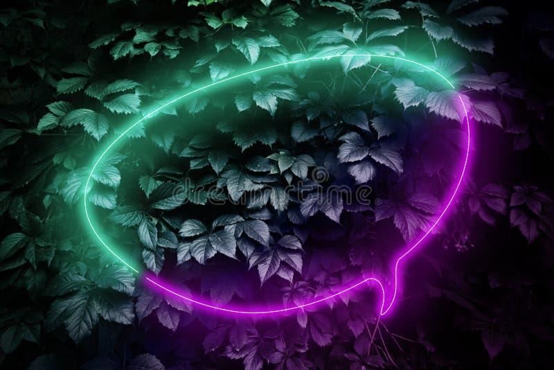 Bulle d'expression futuriste futuriste violette et turquoise brillante de néon brillant illustration de vecteur