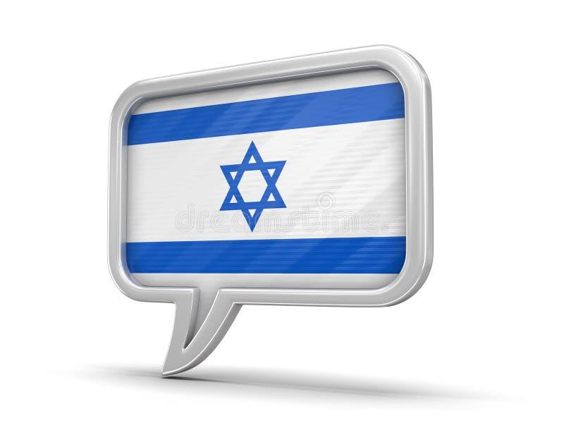 Bulle de la parole avec le drapeau israélien illustration stock