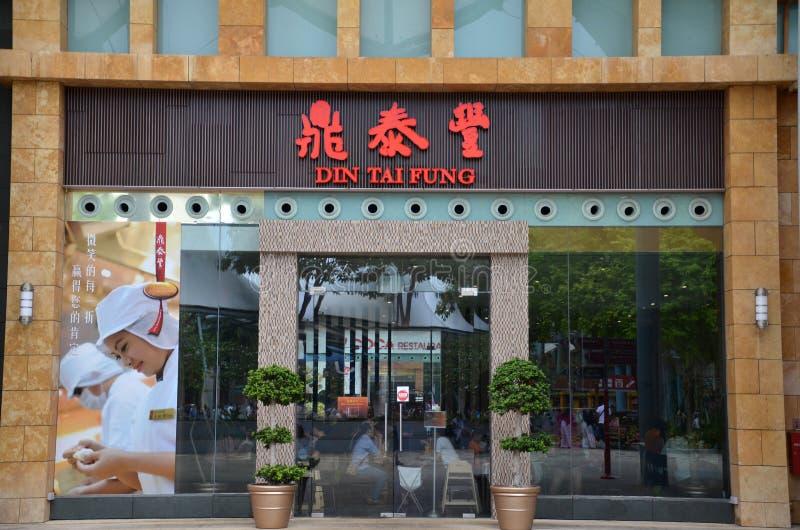 Buller Tai Fung rangordnas som en av världens topp 10 bästa Restaur fotografering för bildbyråer