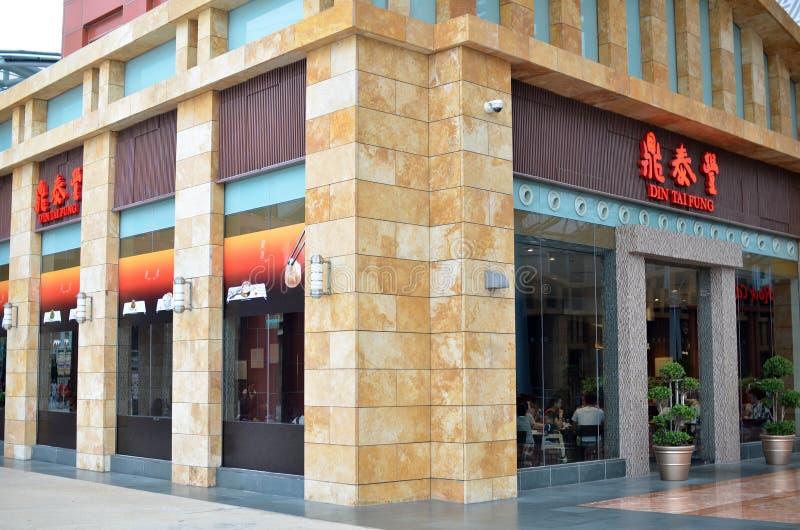Buller Tai Fung rangordnas som en av världens topp 10 bästa Restaur arkivfoton