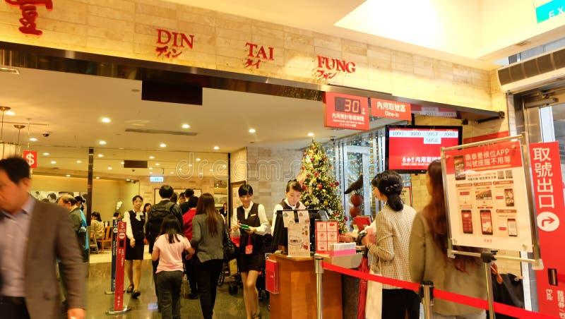 Buller Tai Fung, restaurang i Taiwan arkivfoton