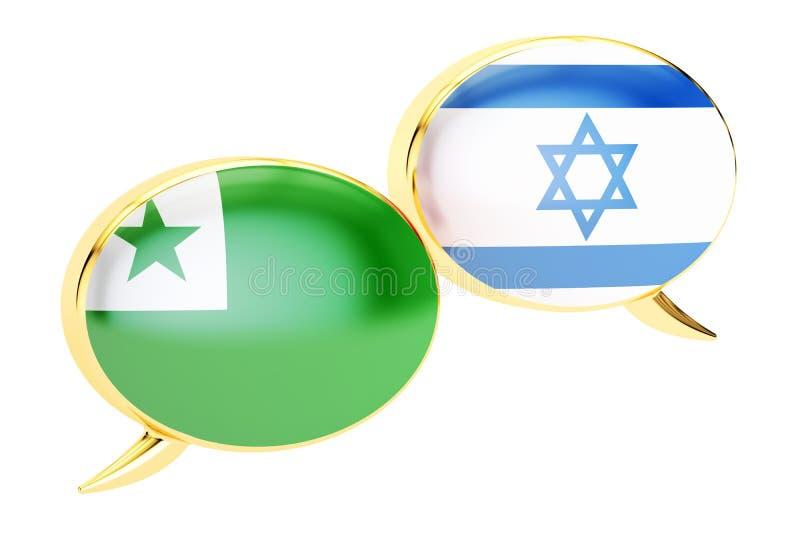 Bulles de la parole, concept de conversation d'Israélien-espéranto rende 3D illustration de vecteur