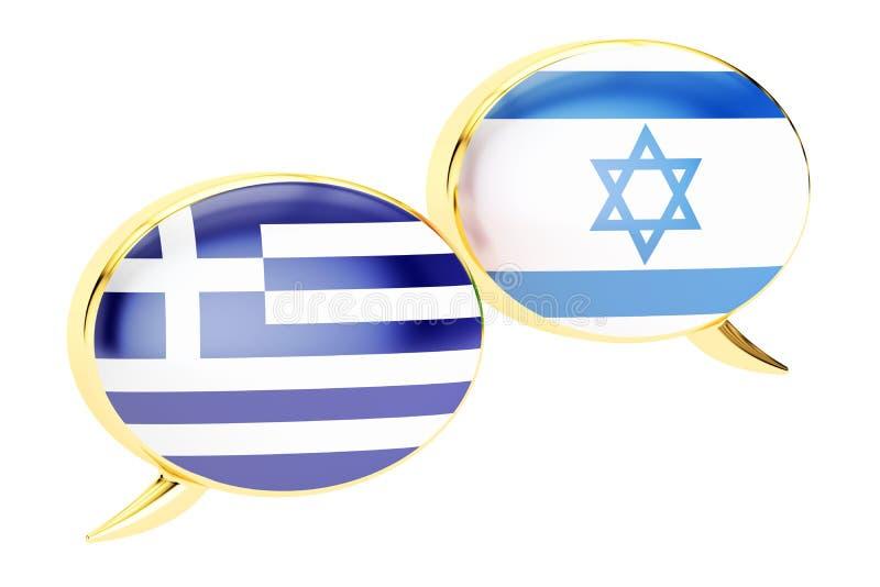 Bulles de la parole, concept Grec-israélien de conversation rendu 3d illustration de vecteur