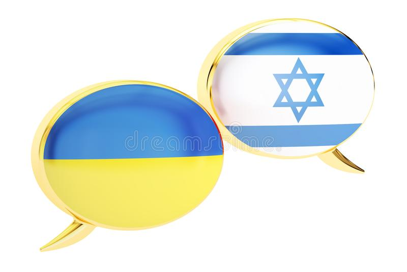Bulles de la parole, concept Ukrainien-israélien de traduction 3d rendent illustration de vecteur