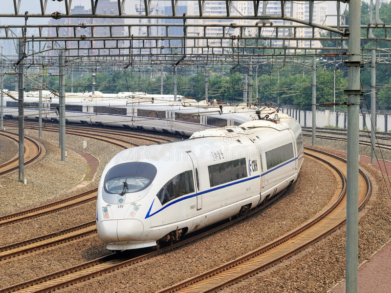 Bullet train departs from Beijing, China. BEIJING-JUNE 5, 2016. Bullet train departs from Beijing. Past 10 years China built 20,000km high-speed rail, 20 urban royalty free stock photos