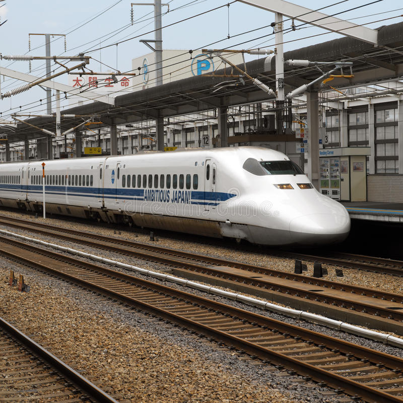 Bullet Train - Tokyo - Japan royalty free stock images