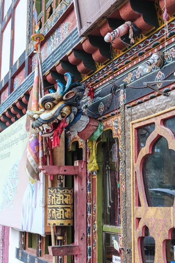 Bumthang, Butão - 14 de setembro de 2016: Shopfront dos artesanatos, Jakar, Bumthang, Butão foto de stock